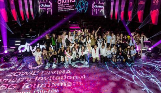 女性esports大会『ZOWIE DIVINA Women's Invitational 2019』の競技ゲームが『CS:GO』に決定、さらなる追加FPSタイトルも検討中
