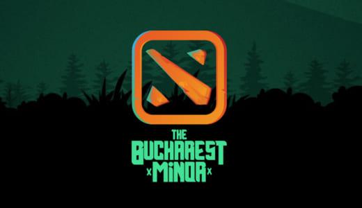 Dota 2メジャー大会の出場権をかけた『The Bucharest Minor』が1月9日(水)より開催