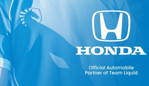 自動車メーカー『Honda(ホンダ)』とプロゲームチーム『Team Liquid』が公式自動車パートナーとして契約を締結