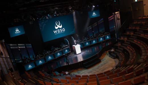 国際eスポーツ大会『WESG 2018-2019』CS:GO部門日本予選オフライン決勝は「Ignis」vs「Absolute」に決定、2/10(日)に東京・渋谷で対戦