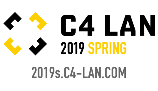 LANゲームパーティ『C4 LAN 2019 SPRING』のチケットが2019年3月7日(木)22時より発売開始、「席」より広く使える「床」チケットが登場