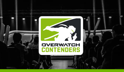 『Overwatch Contenders 2019 Season 2: Pacific』開幕、日本から「JUPITER」「Green Leaves」が出場、初戦は6/15(土)に実施