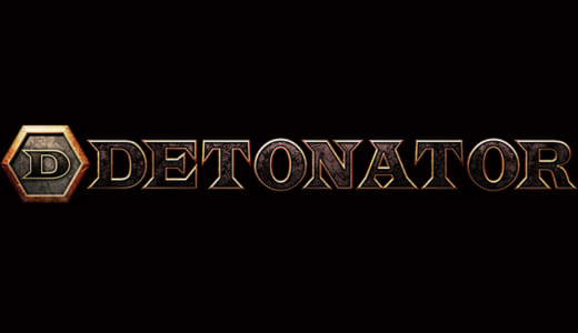 プロゲームチームDeToNator代表江尻氏の著書『DeToNatorは革命を起こさない ゲームビジネスで世界を目指す』が2019年3月30日(土)に発売