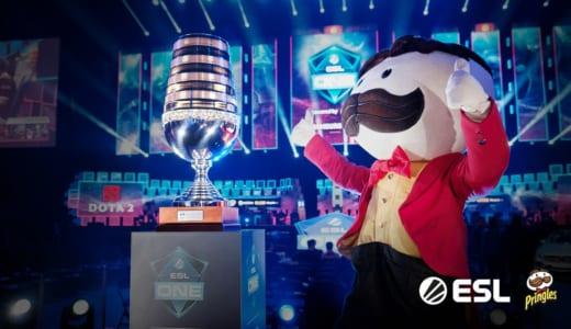 esportsカンパニー『ESL』とポテトチップス『プリングルズ』がパートナーシップを延長、ヨーロッパ全土の大会に展開エリアを拡大
