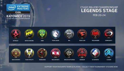 CS:GOメジャー大会『IEM Katowice Major 2019』「The New Legends Stage」の進出チームが決定、日本時間2月20日(水)21時より開催