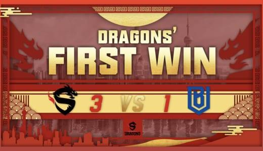 『Overwatch League』42連敗の「Shanghai Dragons」がついに初勝利を獲得
