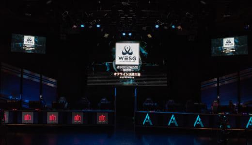 『WESG 2018-2019』CS:GO部門で「Absolute」が「Ignis」を2-0で下し優勝、世界大会への出場権を獲得