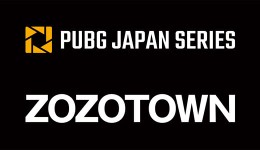 『PUBG JAPAN SERIES』出場選手たちが「PJS×ZOZOTOWN」コラボアパレルの着用モデルとしてECサイト「ZOZOTOWN」に登場
