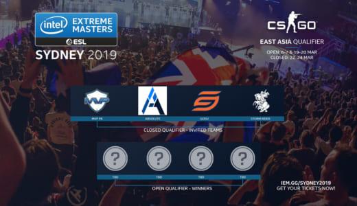 日本「Absolute」がCS:GO『IEM Sydney 2019』東アジア予選の招待出場チームに
