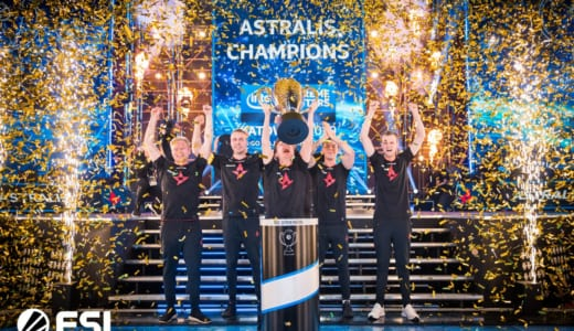 CS:GO『IEM Katowice 2019』で「Astralis」が優勝、歴代タイとなる通算3回目のメジャー大会制覇を達成