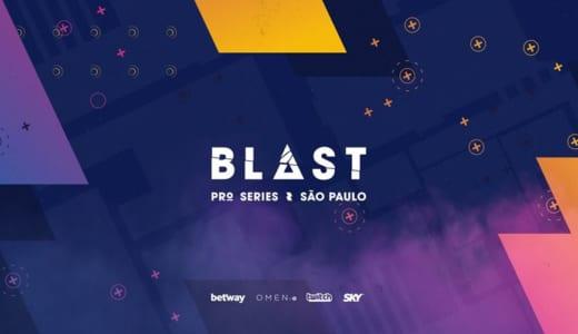 世界ランキング上位6チームが招待出場、CS:GO大会『BLAST Pro Series: São Paulo 2019』が3/23(土)朝7時より開催予定