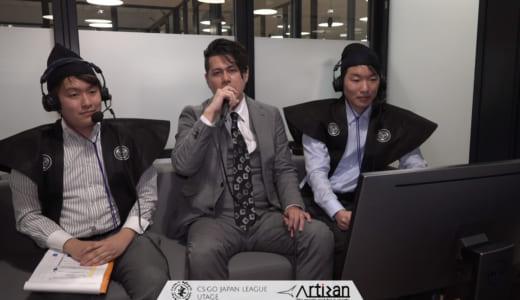CS:GO日本リーグ『宴』2杯目の参加登録が2019年4月15日(月)スタート、主催者の1人XrayN氏「実力に左右されること無くみんなが楽しめる場所を提供する」