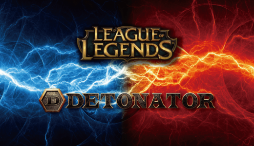 日本プロチーム『DeToNator』が『LoL』部門の再始動を発表、タイのチームと契約し東南アジア公式プロリーグ「2019 League of Legends SEA Tour」に出場