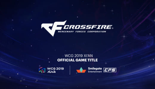 『World Cyber Games 2019 Xi'an』の競技ゲームに『Crossfire』と『Hearthstone』が採用、日本予選は『Dota 2』『Warcraft III』『Hearthstone』での実施が確定