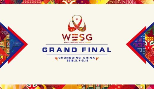 『WESG2018-2019』CS:GO部門 日本『Absolute』がグループステージ1位通過でプレーオフ進出、3/13(水)22:45より「TNC」と試合実施