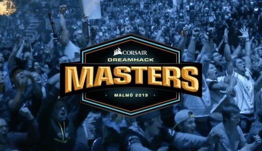 賞金総額25万ドル CS:GO『CORSAIR DreamHack Masters Malmö 2019』が2019年10月4~6日に開催