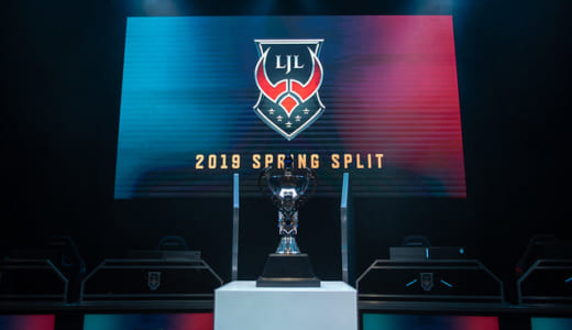 『LJL 2019 Spring Split』準決勝 Crest Gaming Act vs Unsold Stuff Gaming が4/16(土)19時より開催