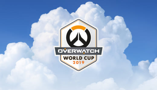 『Overwatch World Cup 2019』出場国、日本競技委員会のメンバーが決定