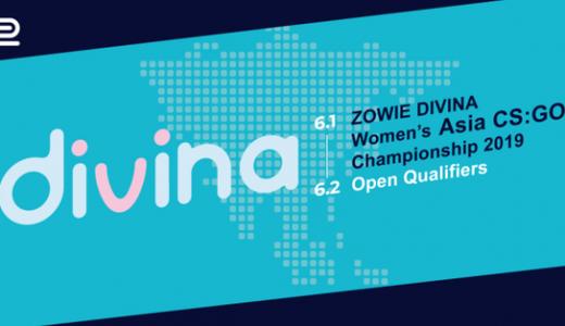 女性CS:GO大会『DreamHack Showdown』のアジア代表決定戦、『ZOWIE DIVINA Women's Asia CS:GO Championship 2019』が2019年6月20~23日に中国・上海で開催、オープン予選も実施