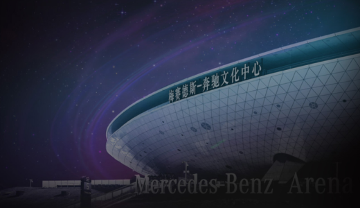 Dota 2世界大会『The International 2019』のチケットが2019年5月24日(金)22時頃より販売開始