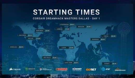 CS:GO『DreamHack Masters Dallas 2019』が5月29日(水)2時より開催