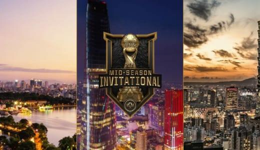 LoL世界大会『2019 Mid-Season Invitational』プレイインステージ、日本DFMは過去最高2位(4勝2敗)ながら次ステージ進出ならず