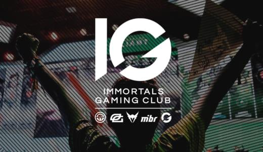 『Immortals Gaming Club』が『OpTic Gaming』の親会社を買収、チームブランドは存続するもCS:GOチームは売却へ