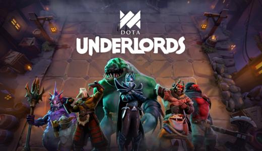 Valveが本家オートチェスとでもいうべき『Dota Underlords』を発表、Steam先行、iOS、Android対応予定、2019年6月下旬にオープンベータ開始