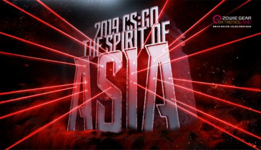 10/12(土)『eXTREMESLAND CS:GO Asia 2019』韓国予選オフラインプレーオフに日本「taloo」(mystic、Europha、himajun、hakuja、ShirleyAstre)が出場