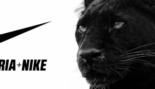 快進撃を続けるCS:GOの新星『FURIA Esports』が「Nike」とパートナーシップ契約を締結