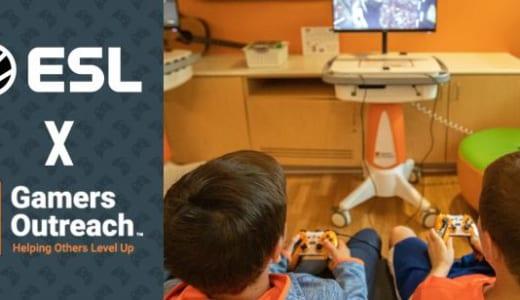『ESL』がチャリティ活動「Gaming for Good」を発表、『IEM Chicago』各チケットの売上から最大10ドルを寄付ヘ