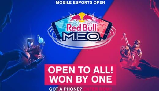 オープン制のモバイルeスポーツ世界大会『Red Bull M.E.O. Season 2』が「ハースストーン」「クラロワ」「ブロスタ」を採用して開催、日本予選も実施予定