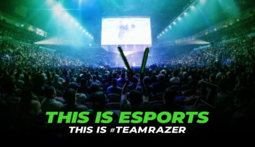 Razerが「Eスポーツとは?」について特設サイトで説明、一言でいえば「情熱」である