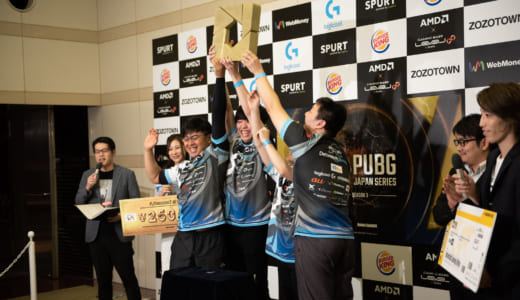 『PUBG JAPAN Series season3』総合優勝はDetonatioN Gaming White、Rascal Jesterと共にアジア大会『MET Asia Series』に日本代表として出場