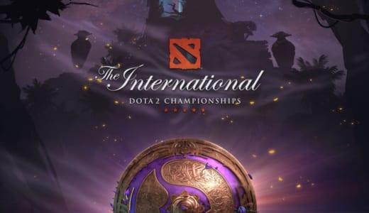 賞金総額約35億円、Dota 2世界大会『The International 2019』が8月15日(木)10時より開幕