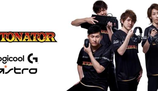 『Logicool G』と『ASTRO Gaming』がプロチーム「DeToNator」ストリーマーとスポンサー契約を締結