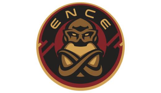 『ENCE』がCS:GO「Berlin Major」後にメンバーを入れ替えへ、Aleksibに代えてsuNnyを起用、全選手との契約を2021年まで延長