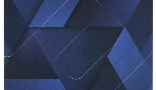 ゲーミングマウスパッド『ZOWIE G-SR-SE (DEEP BLUE)』が2019年11月29日(金)より国内販売開始