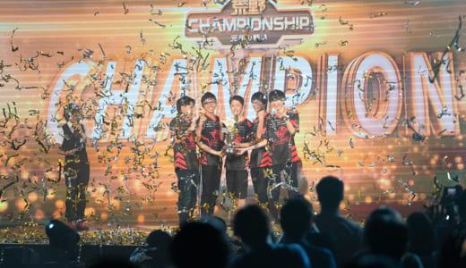 『荒野Championship-元年の戦い』で人気No.1の「ちーむえーけー!!」が優勝、会場観戦で体感した新たな世代の「esports」