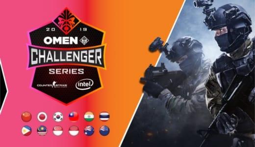 CS:GO『OMEN Challenger Series 2019』で「Grayhound Gaming」が優勝、日本「Absolute」はベスト4に