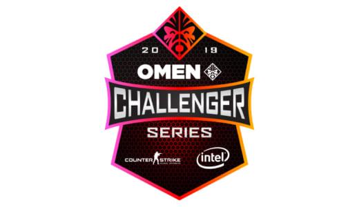 日本予選あり、CS:GO『OMEN Challenger Series 2019』開催、グランドファイナルはインドネシアで実施