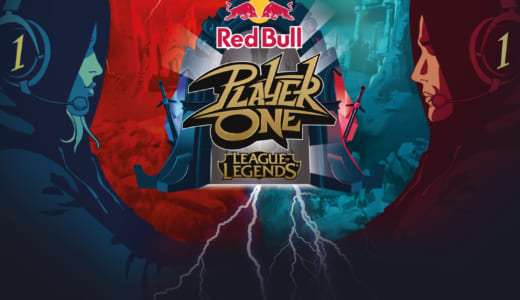 『League of Legends』の1on1アマチュア世界王者決定戦『Red Bull Player One 2019』の日本予選が9/28(土)に開催