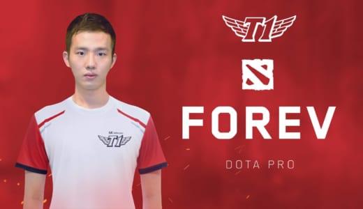 League of Legendsの名門プロチーム『T1』が『Dota 2』に初参入、Forve選手との契約を発表