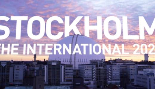 Dota 2公式世界大会『The International 2020』の開催日が2020年8月18~23日に決定、スウェーデンで開催