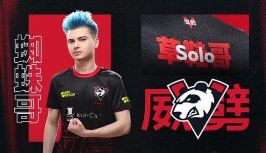 プロゲームチームVirtus.proがチームロゴや選手名を中国表記に対応、Dota 2世界大会『The International 2019』に出場へ