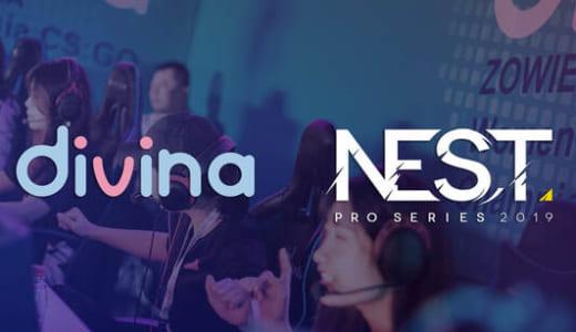 女性大会『DIVINA Women's CS:GO Pro League』がアジアで開催、『ZOWIE』と『NEST Pro Series』がパートナーシップ契約を締結