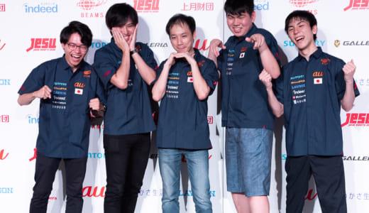 『第11回 eスポーツ ワールドチャンピオンシップ』Dota 2部門日本代表は「TeamMay」に決定、世界王者「OG」のオマージュポーズを披露