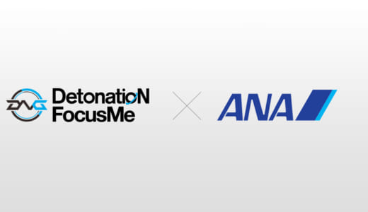 LoLプロチーム『DetonatioN FocusMe』に『全日空』(ANA)が協賛、国内・海外への渡航をサポート