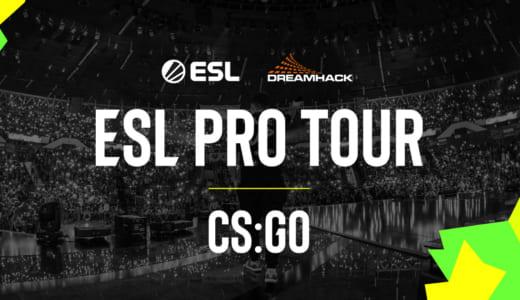 ツアー方式のCS:GO大会『ESL Pro Tour』発表、『ESL』と『DraemHack』主催大会を集約し世界一を目指すストーリーを提供へ