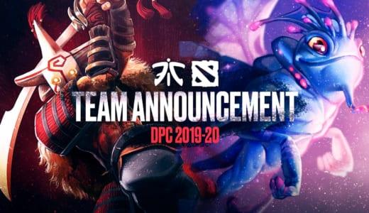 『Fnatic』が2019-2020年シーズンDota 2部門の新メンバーを発表、Mineskiの「Moon」、17歳の「23savage」を獲得